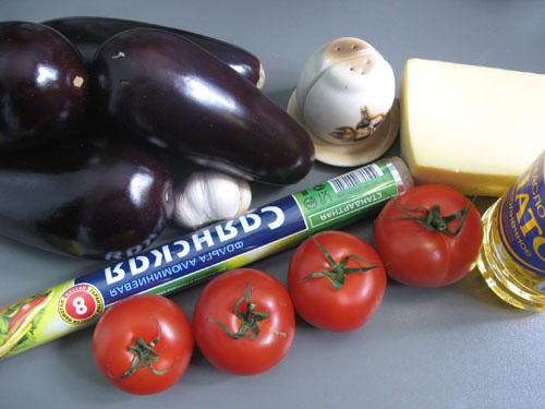 баклажаны запеченные с сыром и помидорами