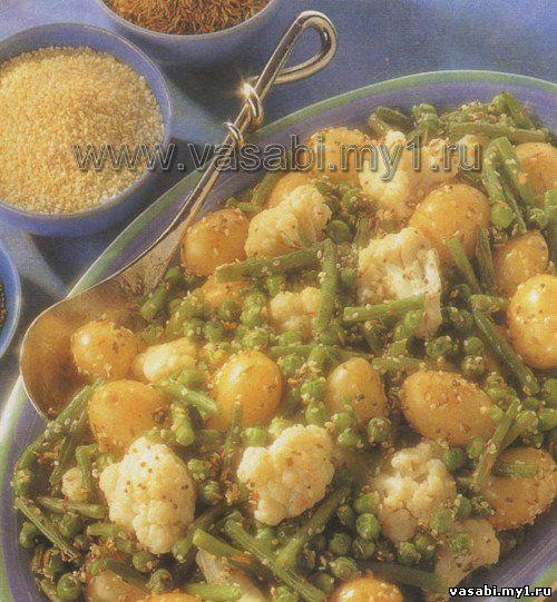 овощи с ароматными семенами